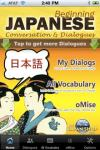Japanese Dialogues iPhone app