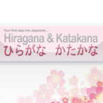 hiragana and katakana iphone app