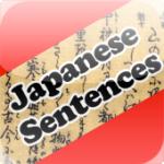 Japanese Sentences iPhone app